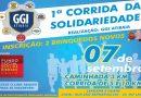 1ª Corrida da Solidariedade marca o feriado de 7 de setembro em Atibaia