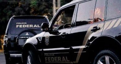 Merenda Escolar: Polícia Federal faz operação em Atibaia e mais 26 cidades do Estado